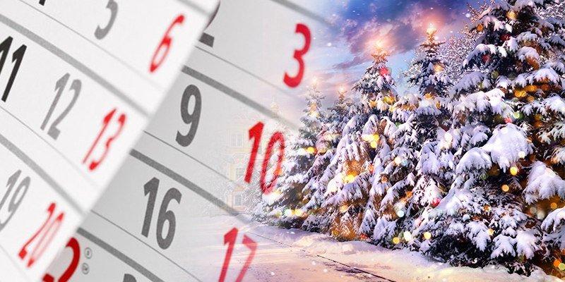 31 січня