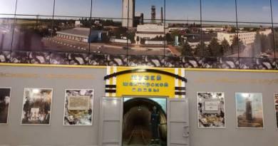 Музей шахтерской славы ШУ Терновское