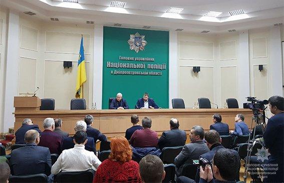 У Дніпропетровській області почала працювати регіональна робоча група громадської ради при МВС України.