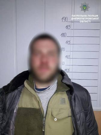 поліція_Дніпро1