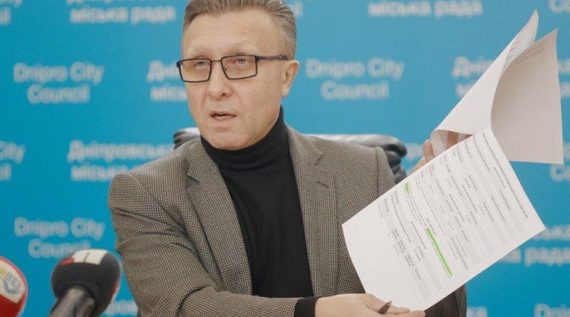 Олександр Шикуленко