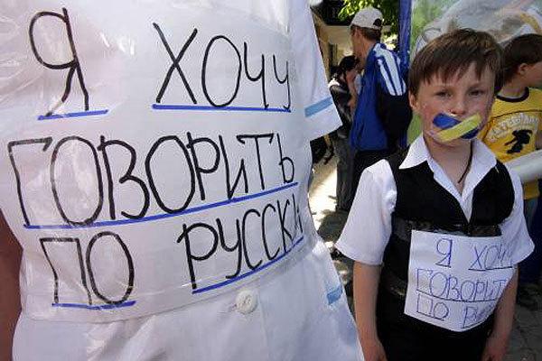На Донбассе «закрывают» украинский язык