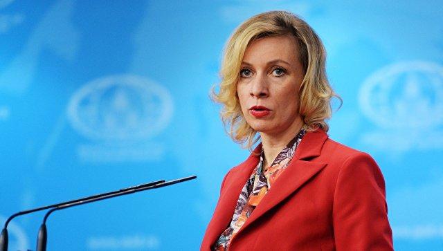 Москва назвала дикими обвинения США в адрес Мадуро
