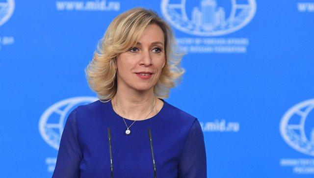 Мария Захарова: сила России-в правде