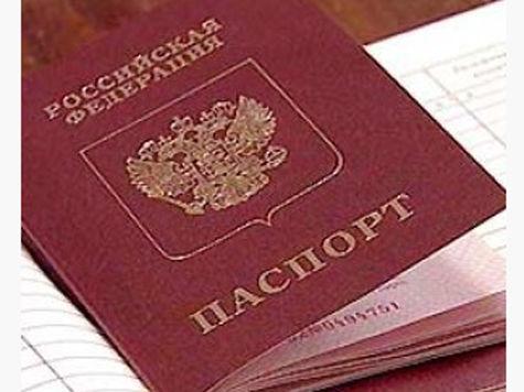 Российских граждан в Узбекистане просят «пройти» на ЕПГУ