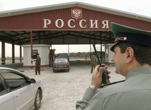 Россия поднимает шлагбаум