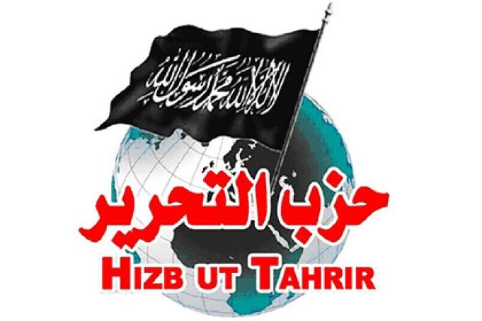 Сторонники халифата подняли голову в Ферганской долине