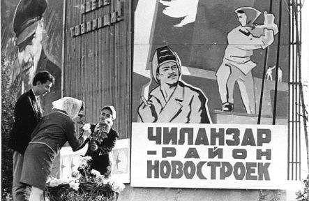 Ташкент отстроили всем Союзом