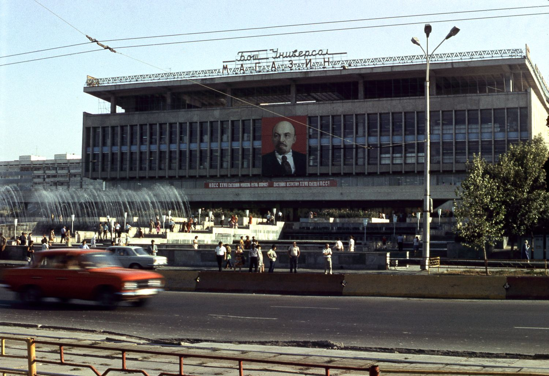 В Ташкенте вновь открылся бывший ГУМ