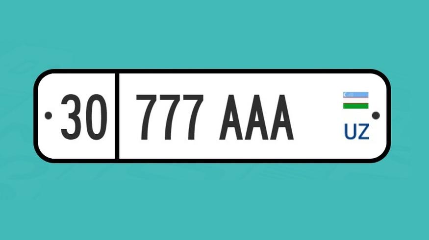Узбекское МВД опровергло информацию о замене автомобильных номеров