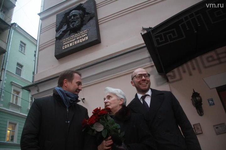 Здесь жил Солженицын. Память писателя увековечили
