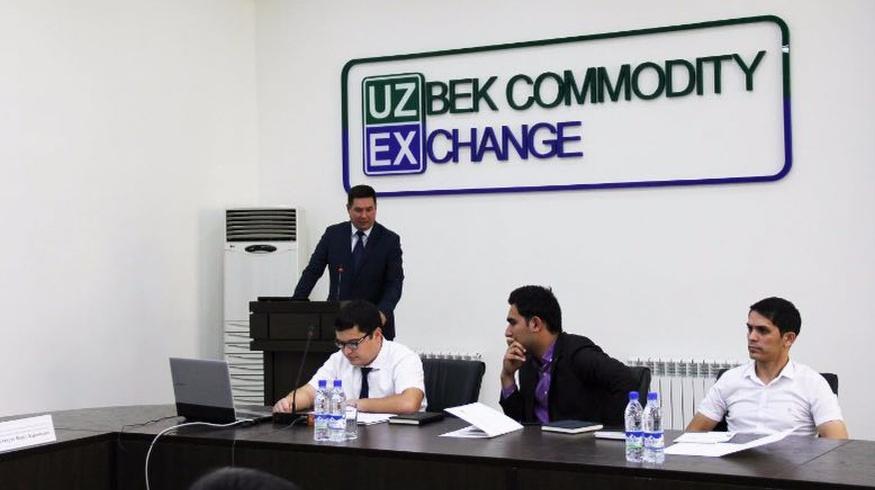 Сменилось руководство узбекской биржи