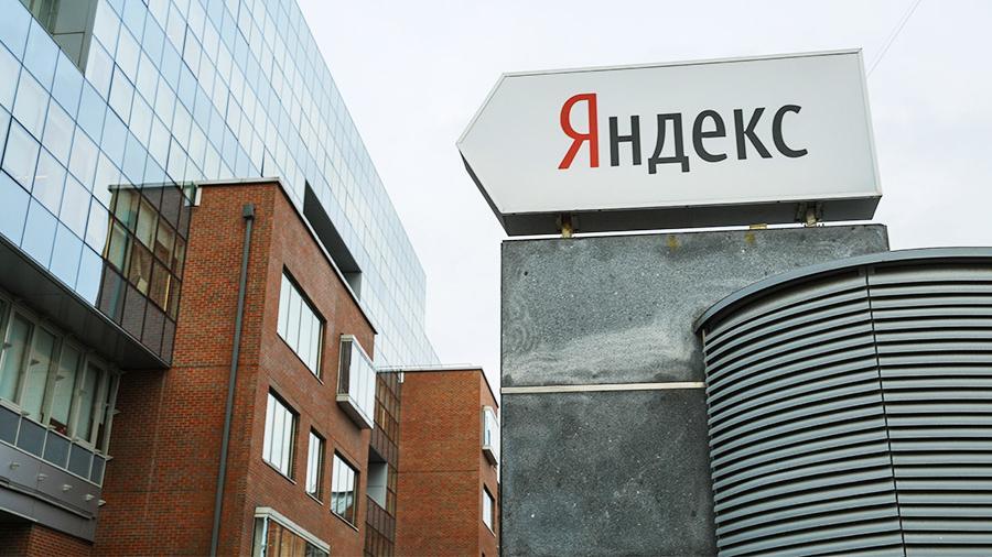 «Яндексу» грозит потеря новостной ленты
