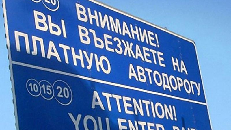 Немцы построят в Узбекистане первые платные дороги