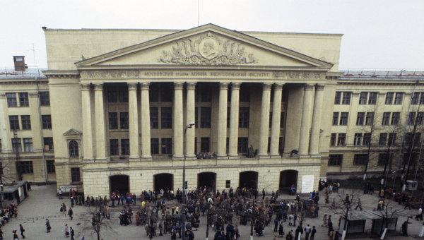 Откроется узбекский филиал Московского энергетического института