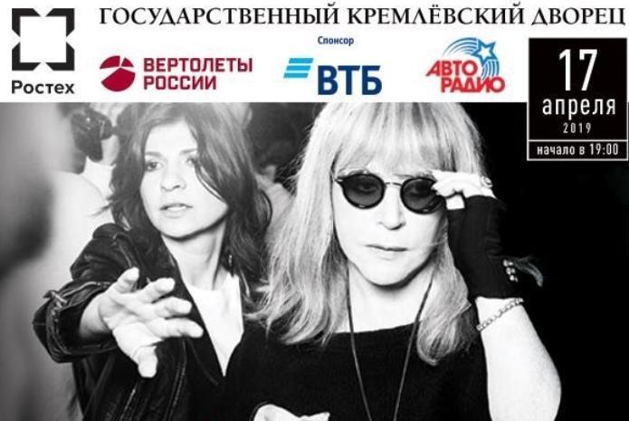 За билет на юбилейный концерт Аллы Пугачевой просят по $ 2200