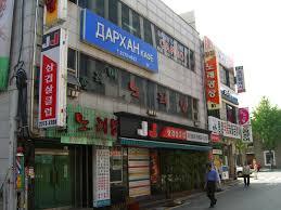 От кашкадарьинца-нелегала в Южной Корее требуют 100-миллионный штраф
