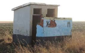 В Узбекистане запустили интерактивную карту туалетов