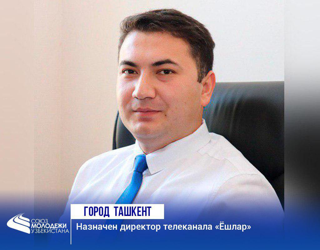 ТВ-каналу узбекской молодежи сменили директора