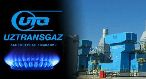 «Узтрансгаз» выводят из «Узбекнефтегаза»