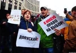 МИД Китая: протесты в Москве - вмешательство Запада