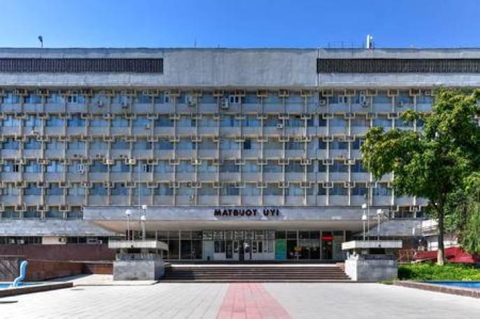 В Ташкенте продают советский «Дом печати»
