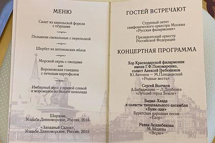Российский ресторатор захотел стать лучшим в Ташкенте