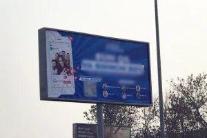 Билборды с рекламой наркотиков «засветились» в Ташкенте