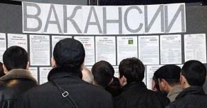 Юнусабадское труд-агентство «развело» каршинцев на Чехии