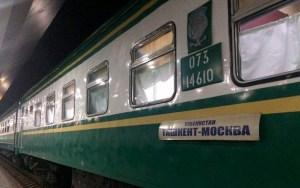 Дополнительные поезда до Ургенча и Москвы запускают из Ташкента