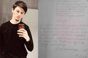 Медсестру выгнали с работы за ролики оставшегося в Германии сына-cтудента