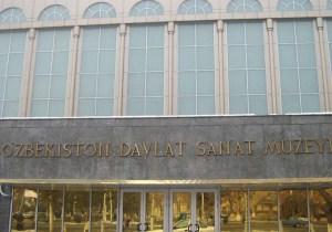 Государственный музей искусств временно открылся в Ташкенте