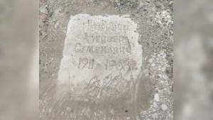 Могильную плиту утрамбовали в автомобильную дорогу в Фергане