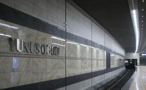 Две новые станции метро Юнусабадской линии достроены