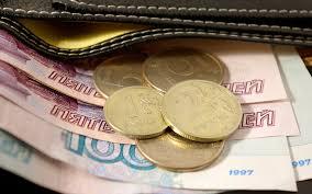 Россиянам вдвое поднимут зарплату?