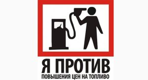Зарплату узбекистанцев измерили бензином