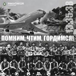 Узбекистанцы скорбят по 41-летию гибели ташкентского «Пахтакора»