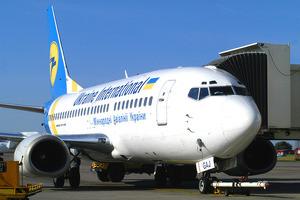 «Международные авиалинии Украины» покинули Узбекистан