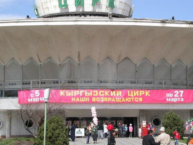 Киргизия сползает в обрыв анархии