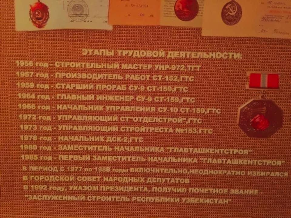 Оставил после себя новый Ташкент