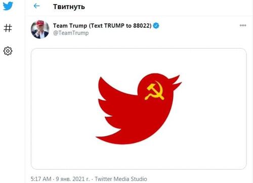 Твиттер оставил «свободу слова» для туземцев