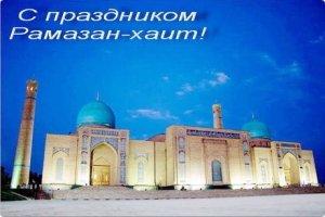 100 заключенных помилованы на Рамазан-хайит в Узбекистане