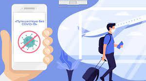 Узбекистан присоединился к цифровой платформе «Путешествую без COVID-19»