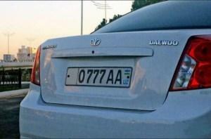 Узбекистанцы за полгода «отвалили» более  млн за «красивые» номера