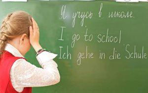 Российским школьникам отменили изучение иностранного языка