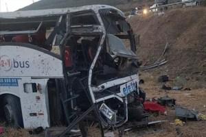 Автобус перевернулся в Турции: 14 человек погибли