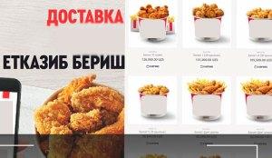 «Левые» доставки ресторанной еды процветали в Ташкенте