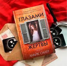 Названа самая популярная е-книга-2021 у россиян