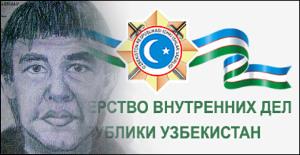 Количество преступлений за полгода на 100 тысяч душ подсчитали в Узбекистане