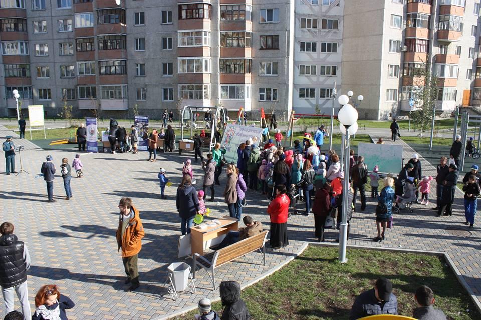 Соседи, давайте жить дружно! В тобольске пройдет фестиваль соседей.